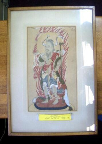 Antique Japanese Japan hand painted scroll KATEN - Fire Deity . 1400's 1500's