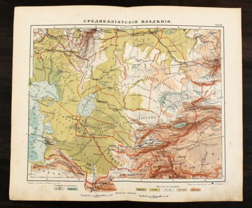 1910s Imperial Russian Antique map of Middle Asian RUSSIA Aral Sea