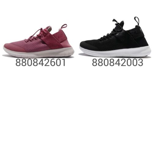 super popular d11d4 9682e Wmns Nike Free RN CMTR 2017 Run Womens Running Shoes Lifestyle Sneakers  Pick 1
