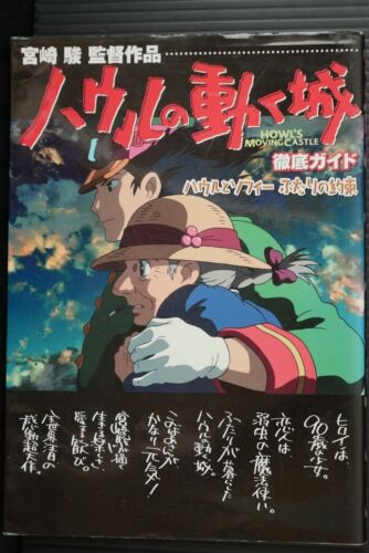 Howl/'s Moving Castle Anime Silk Poster Print 13x24 16×28 inch 001