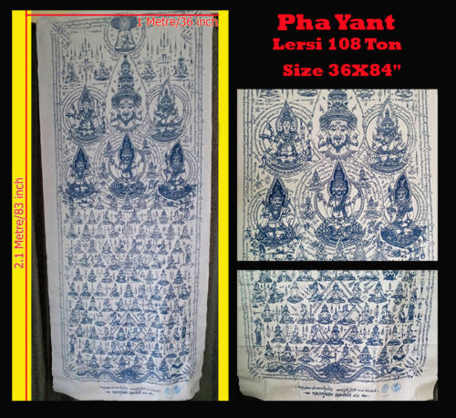 Rare Thai Amulet Phayant  Phra Lersi 108 Ton Year 2558 By LP NONG Size 36X83""