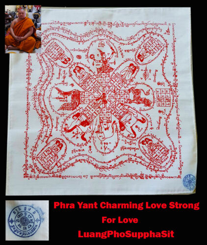 Thai Amulet Charming Phayant Strong attract Love 13.5 x 13.5 Inch Lp SupphaSit