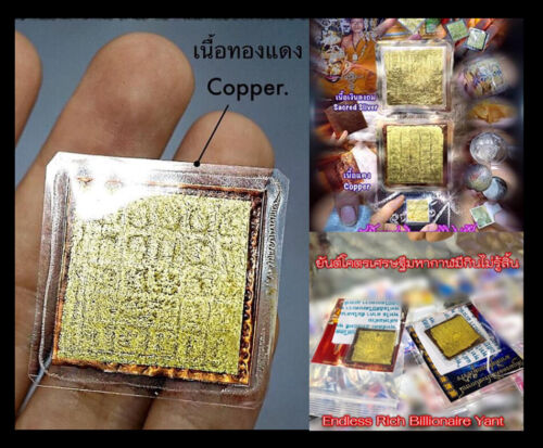 Thai Amulet Charming Endless Rich Billionaire Yant (Copper) By Phra Arjarn O