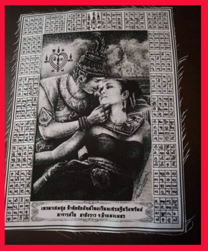 Thai Amulet Charming Prayant Thewada Sep Suk Opposite sex By Aj O Chakungrao No4