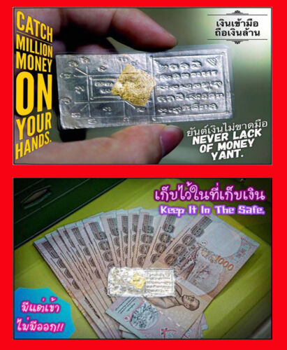 Thai Amulet Magic Lucky Never Lack Of Money Yant Wealth By Phra Arjarn O No.01