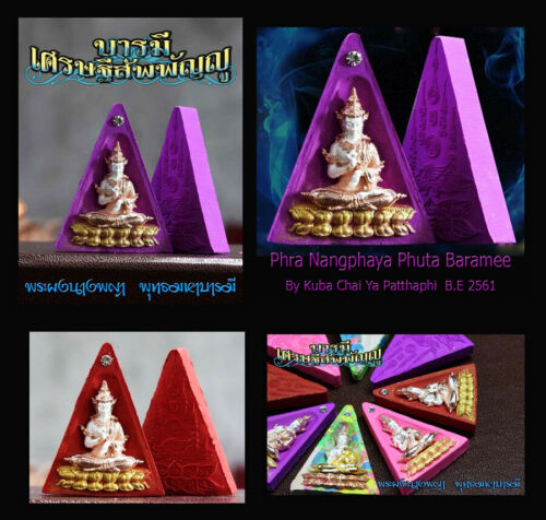 Thai Amulet Chram Phra Nangphaya Phutabaramee purple+red Color Lp Kuba Chai Ya