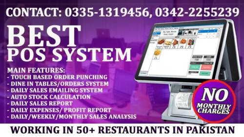 POS System | Restaurant System | Kitchen Stock System | Point of Sale