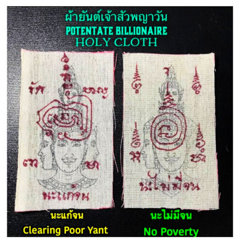 Thai Amulet Potentate Billionaire Holy Cloth Clearing Poor Yant By Phra Arjarn O