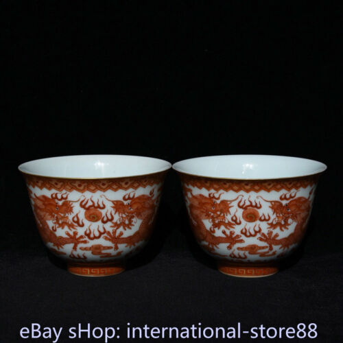 """3.48"""" Marked Old Chinese Red Pastel Porcelain Dynasty Palace Dragon Small Bowl"""