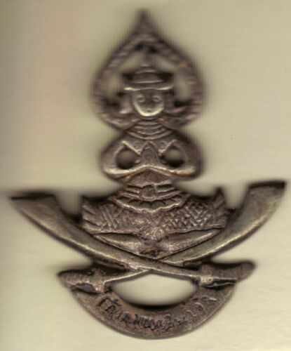 RARE! French Indochina War Badge Laos 1st Reconnaissance Squadron, Local-madeOriginal Period Items - 13981