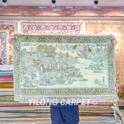 Yilong 3.5'x2' Scene Tapestry Silk Area Rug Hanging Hand Knotted Carpet 074H