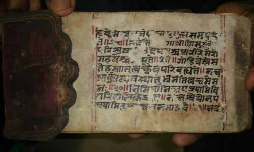 INDIA RARE - HAND WRITTEN MANUSCRIPT  IN HINDI - SHEETS 243 PAGES 486 - S.1915
