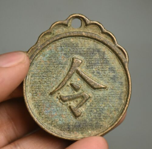 """5.5CM Old Ancient Chinese Bronze Dynasty Palace Words """"令"""" Pendant Token"""