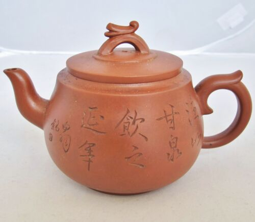 """6"""" Used Chinese Red YIXING Zisha Clay Teapot w/ Lotus, Calligraphy & 3 Marks"""