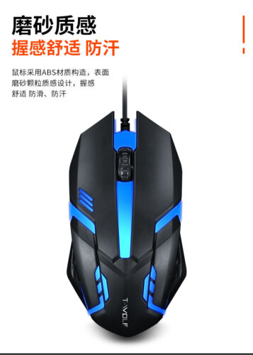 Brand New M200 Optical Game Mouse USB 1000 DPI Laser Corded Gaming Cool Mice
