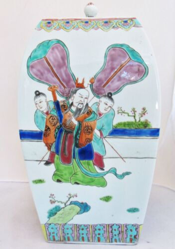 """Antique ? Chinese Famille Rose Urn / Vase with Immortals or Dignitaries  (13.7"""")"""