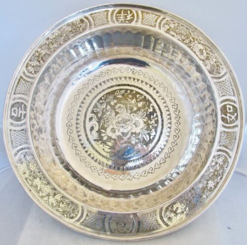 """BIG 14.7"""" Antique Chinese Silver on Brass Centerpiece Bowl with Flowers & Birds"""