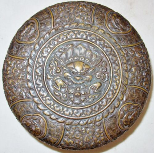 "6.9"" Antique Chinese or Tibetan Gold Gilt Bronze Repousse Round Box with Beast"