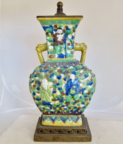 Antique Chinese Vase w/ High Relief 8 Immortals, Ruyi Clouds, Metal Base & Lid