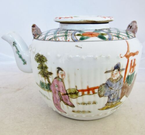 "Antique ? Chinese Famille Rose Porcelain Teapot with Scholars & Marks (6.8"")"