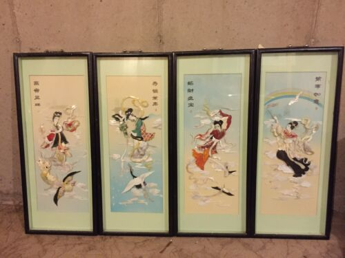 """Four Panels Vintage Chinese Mother of  Wall Panels Screens 13""""x31.5"""""""
