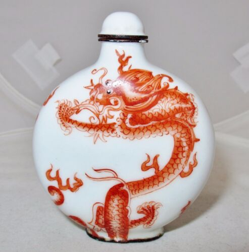 """Vintage ? 3.05"""" Chinese White Enameled Copper Snuff Bottle with 2 Red Dragons"""