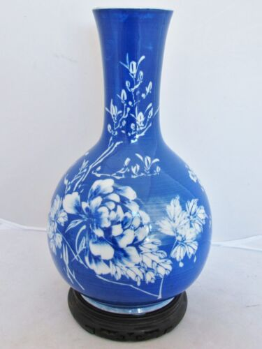 "Antique ? Japanese Porcelain Blue & White Vase with 6 Marks & Wood Stand  (10"")"