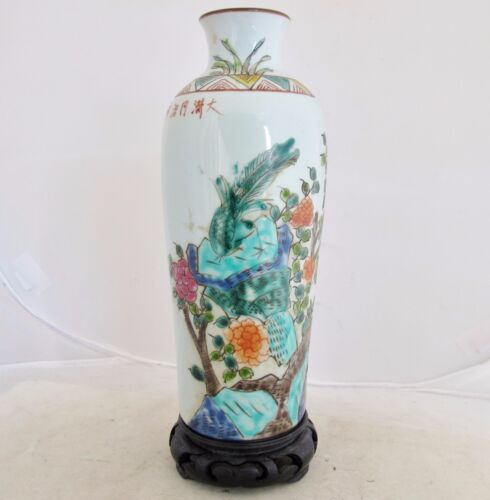 "9"" Antique Chinese Thick Porcelain Vase w/ Bird, Flowers, Tongzhi Marks & Stand"