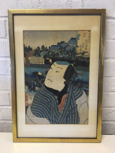 Antique Japanese Signed Woodblock Print Kabuki or Noh Theater Actor in Landscape