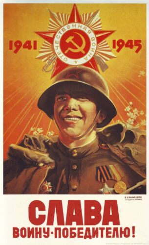 WW2 Russian Soviet POSTER VICTORY over Germany Propaganda Full Color Buy it Now!Other Militaria - 135
