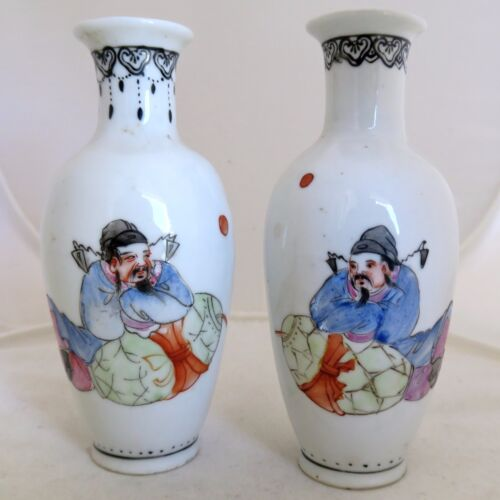 """Antique 5.25"""" Pair of Chinese Porcelain Famille Rose Vases with Scholars or Men"""