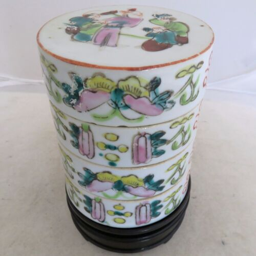 "5.75"" Antique Chinese Stacking Famille Rose Tea Caddy, Round Box w/ Wood Stand"