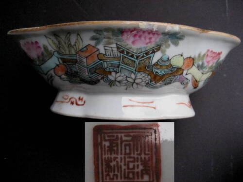 CHINESE OVAL FOOTED BOWL.TONGZHI 1862-74 ! marker