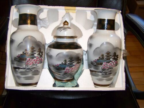 Set of (3)  Matching Kutani Vases with Ginger Jar with lid.