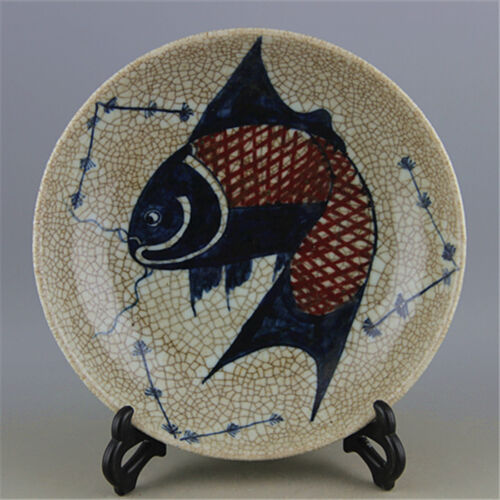 Chinese Old Underglaze Blue and Red Fish Pattern Porcelain Plate