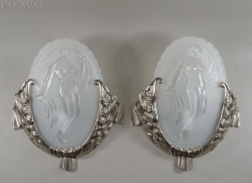 MULLER FRERES : PAIR FRENCH ART DECO WALL SCONCES ........ bronze 1925 1930 lamp