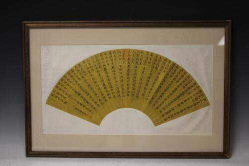 FRAMED CHINESE GOLD FAN WITH CALIGRAPHY Lot 6276