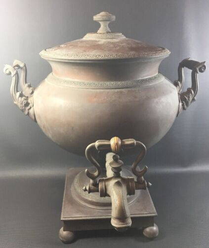 Antique Copper Samovar AMAZING DETAIL--19th Century For Restoration
