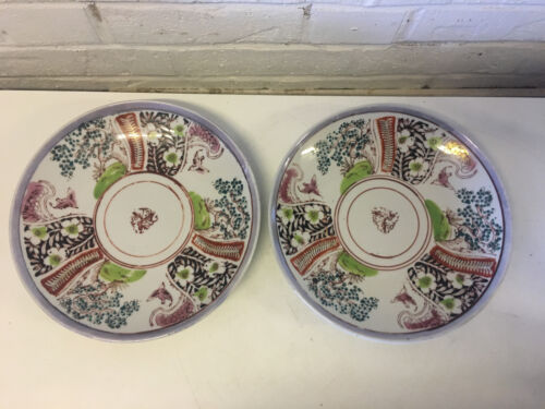 Antique Chinese Pair of Porcelain Plates w/ Floral & Bird Decoration