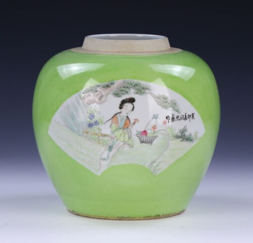 A CHINESE ANTIQUE FAMILLE ROSE PORCELAIN JAR, MINGUO PERIOD