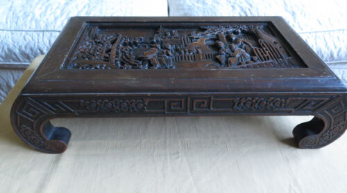 "Old Chinese Low  Wood Table Kang Intricately Carved Scenes Dark Hardwood 23""long"