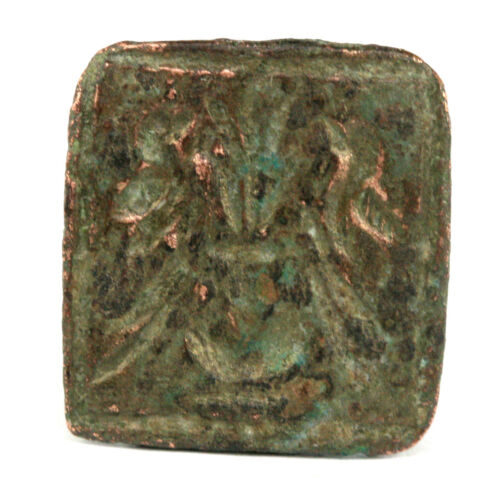 An North Indian bronze ring. x9203