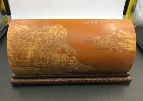 Chinese Bamboo Carved Wrist Rest w/ Rosewood (ZiTan) Seating