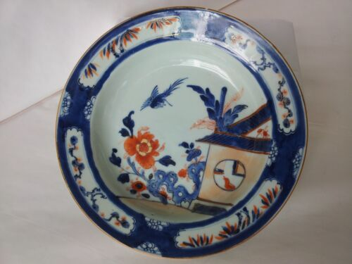 Antique  Hand Painted Chinese Porcelain Plate