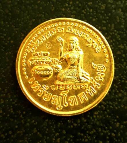 Medal Nang Kwak amulet Thai call money Lp Mun power success business luck rich