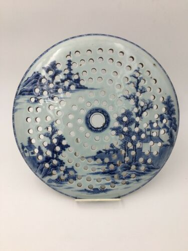 Early Chinese Export Blue and White Porcelain Meat Strainer Mazarine