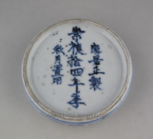 Antique Chinese Old Blue and White Porcelain Ink stone