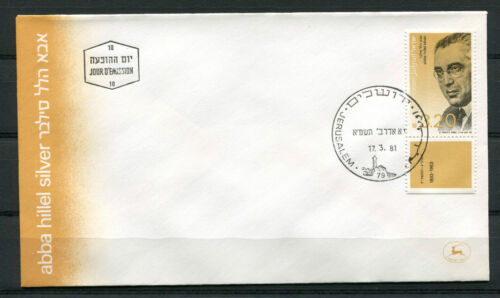 Israel - 1981, FDC 1° Tag - Abba Hillel Silver, Prominente