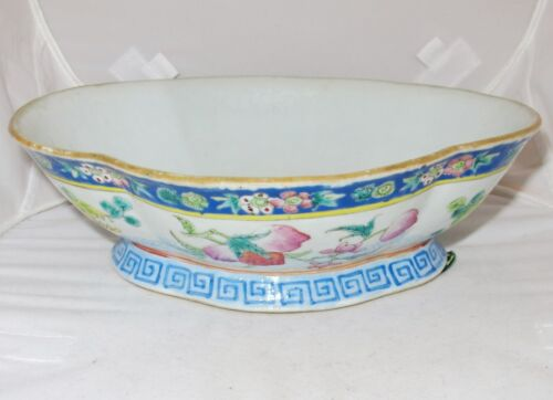 "8.35"" Antique Chinese Famille Rose Chop Suey Dish or Bowl with Flowers & Marks"