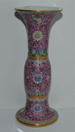 Small Antique Guangxu Chinese Famille Rose Gu-Form Vase 6-Character Mark Qing